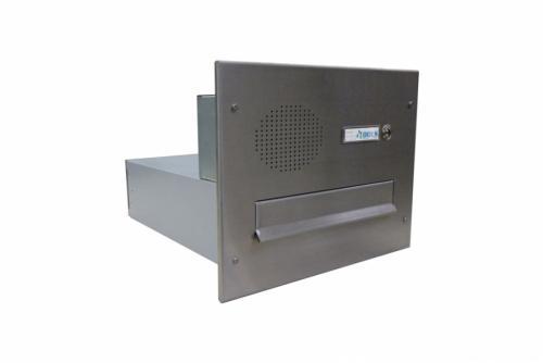 DOLS Poštovní schránka B-04 do sloupku s el. + čelní deska se zvonkem a přípravou pro HM - NEREZ - DOLS Poštovní schránka B-04 do sloupku s el. + čelní deska se zvonkem a přípravou pro HM NEREZ